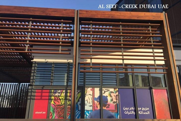 Best Wall Cladding Supplier in UAE