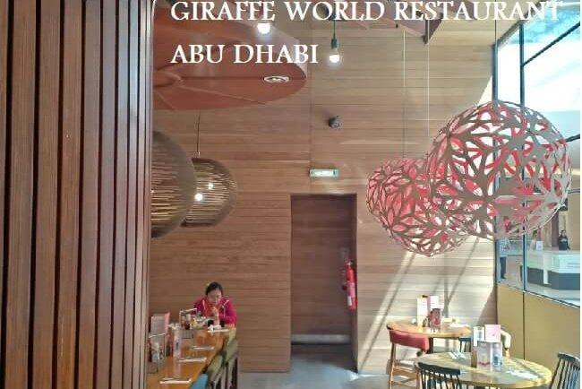 Restaurants Wall Cladding Supplier in UAE